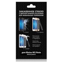 Пленка защитная Meizu M5 Note White (для Meizu M5 Note)