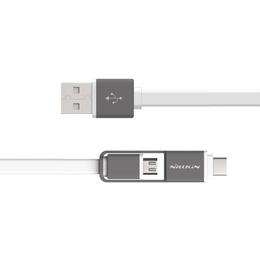 Кабель Nillkin USB2.0-USB-С-microUSB White (1,2м)