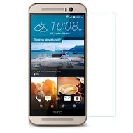Стекло защитное HTC (для HTC One M9+)