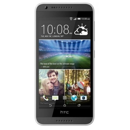 HTC Desire 620G Dual Gray