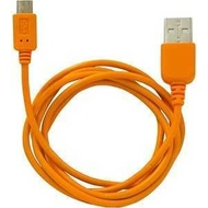Кабель CBR Human Friends Super Link Rainbow M Orange (USB, microUSB, 1м)