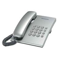 Panasonic KX-TS2350RUS Silver