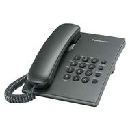 Panasonic KX-TS2350RUT Grey