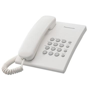 Panasonic KX-TS2350RUW White