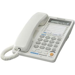Panasonic KX-TS2365RUW White