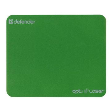 Defender Silver Opti-Laser