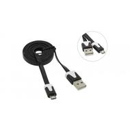 Кабель Defender USB08-03P USB-microUSB M-M Black (1м)