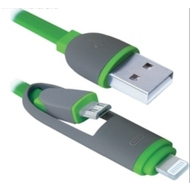 Кабель Defender USB10-03BP USB-microUSB-Lightning M-M Green (1м)