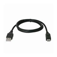Кабель Defender USB09-03 USB-UCB тип C M-M Black (1м)