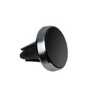 Держатель Deppa 55144 Mage Steel Mini (для смартфонов, магнитный, крепление на вентиляционную решетку)