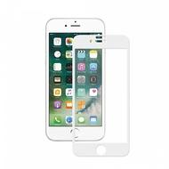 Стекло защитное Deppa 62036 Full (для iPhone 7, белая окантовка, толщина 0,3мм)