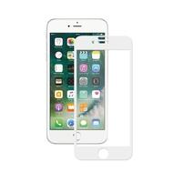Стекло защитное Deppa 62038 Full (для iPhone 7 Plus, белая окантовка, толщина 0,3мм)
