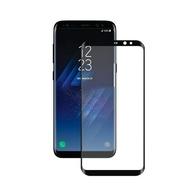 Стекло защитное Deppa 62349 (толщина 0,3мм, 3D, для Samsung SM-G950 Galaxy S8)