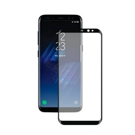 Стекло защитное Deppa 62351(3D, 0.3мм, для Samsung G955 Galaxy S8+)
