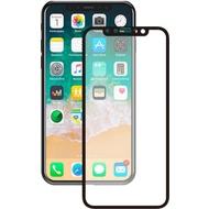 Стекло защитное Deppa 62393 (для iPhone X, 0.3mm, 3D)