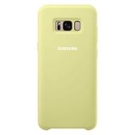 Чехол Samsung Silicone Cover EF-PG955T Green (для Samsung SM-G950F Galaxy S8+)