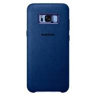 Чехол Samsung Alcantara Cover EF-XG955A Blue (для Samsung SM-G955F Galaxy S8+)