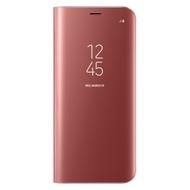 Чехол Samsung Clear View Standing EF-ZG950C Pink (для Samsung SM-G950F Galaxy S8)