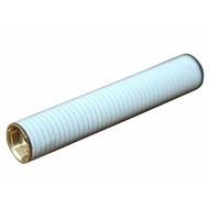 Аккумуляторная батарея Present RN4081 (для эл. сигарет RN4081, 5 шт. в комплекте)
