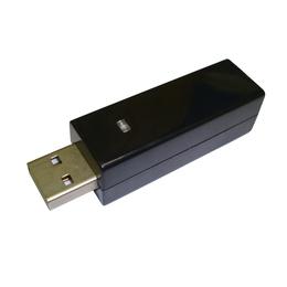 Зарядка Present RN40817 (для зарядки через USB аккум. батарей RN4072, 4075, 4081, 4082, 4088, 1 шт. в комплекте)