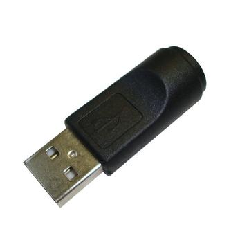 Зарядка Present RN40903 (для зарядки через USB аккум. батарей RN4081, 4082, 4088, 1 шт. в комплекте)