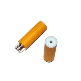 Картомайзер Present NW4204 (для эл. сигарет, 5 шт. в комплекте)
