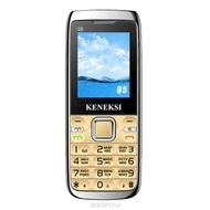 Keneksi Q5 Gold