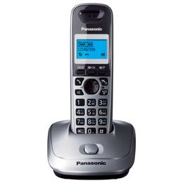 Panasonic KX-TG2511RUM Metallic Grey