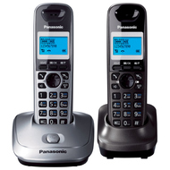 Panasonic KX-TG2512RU1 Metallic Grey