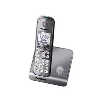 Panasonic KX-TG6711RUM Metallic Grey (голосовой АОН, Caller ID, спикерфон, радионяня)