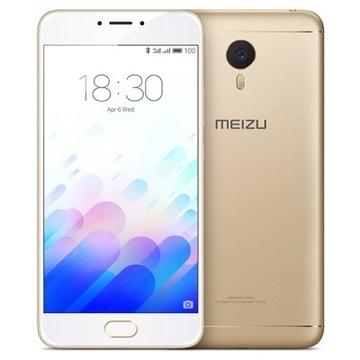 Meizu M3 Note 16GB Gold White