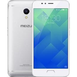 Meizu M5s 16GB Silver White