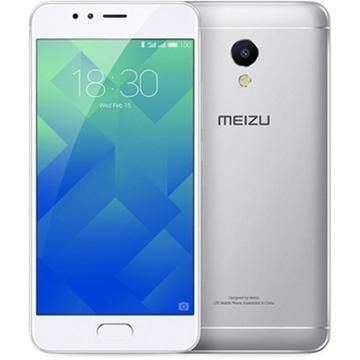 Meizu M5s 32GB Silver White