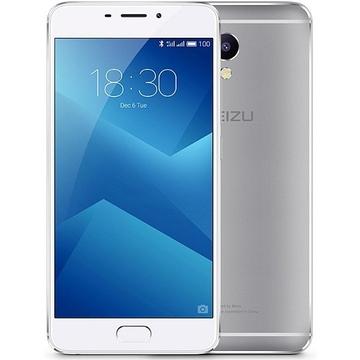 Meizu M5 Note 16GB Silver White