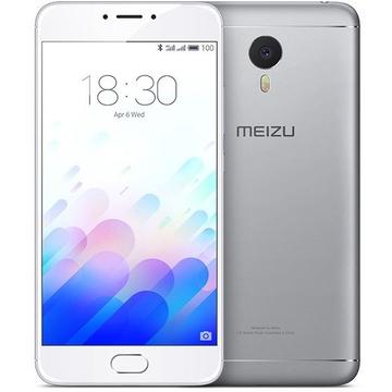 Meizu M3 Note 16GB Silver White