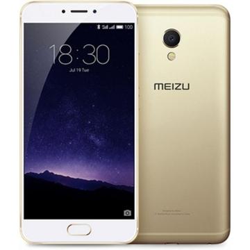 Meizu MX6 32Gb Gold White