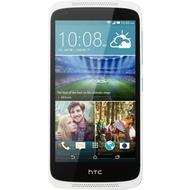 HTC Desire 526G Dual Sim Terra White
