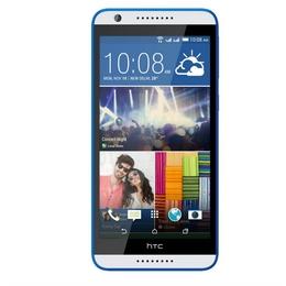 HTC Desire 820G Dual Gloss White