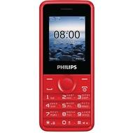Philips E103 Red