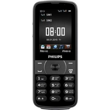 Philips E560 Black