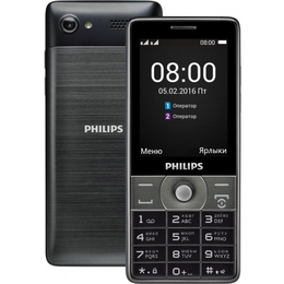 Philips E570 Xenium Dark Gray