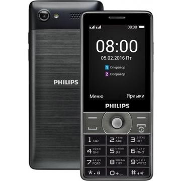 Philips E570 Xenium Dark Gray