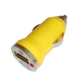 АЗУ Present Yellow (для Apple, USB, 12V/1A)