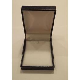Коробка Present Leather N9704 Blue (под кожу, 81х70х30мм)