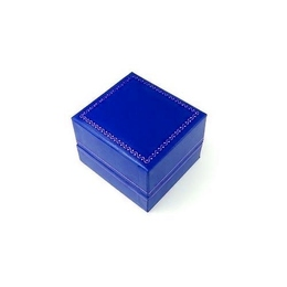 Коробка Present Leather N9706 Blue (под кожу, 53х47х36мм)