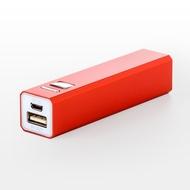 Внешний аккумулятор Present C008 Red (2200mah)