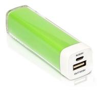 Внешний аккумулятор Present C009 Green (2600mah)