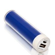 Внешний аккумулятор Present C016 Blue (2600mah)