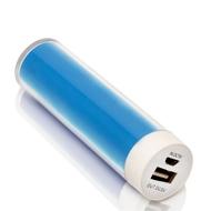 Внешний аккумулятор Present C016 Light Blue (2600mah)