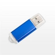 Накопитель под нанесение Present M100 512MB Blue
